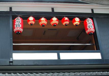 祇園祭り始まりました。