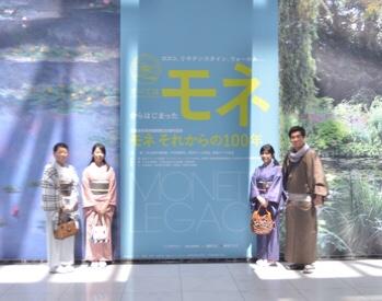着物でお出かけin名古屋市美術館