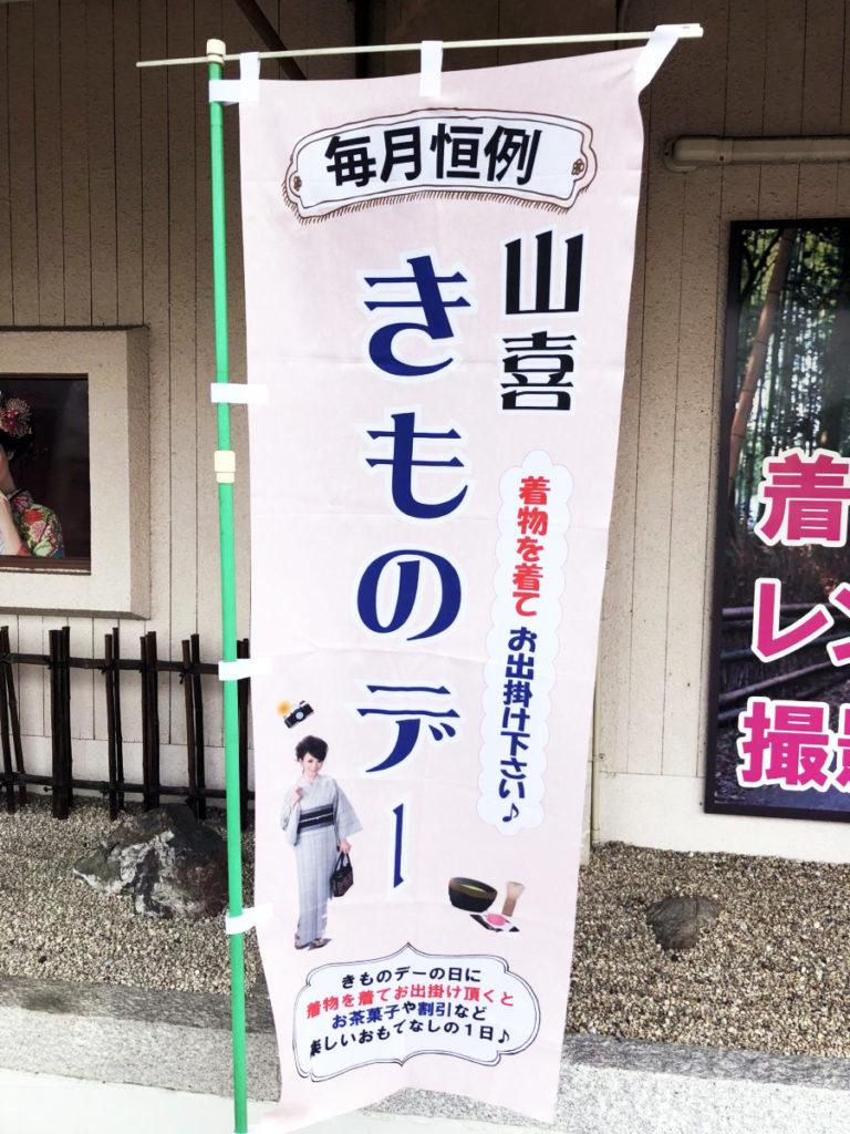 本日きものデーです♪袴の着付けレッスンも同時開催です!