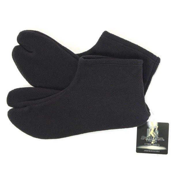 男性用【あったか足袋】&冬の着物 防寒対策