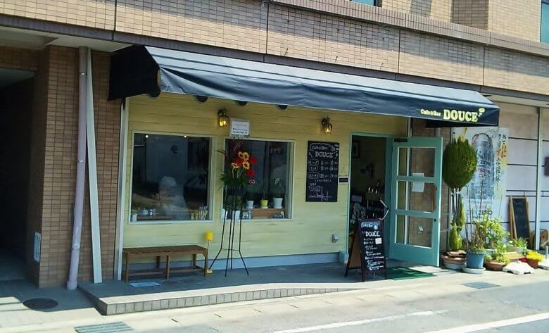 二子町若旦那会【5月配信カフェ&Bar ドュース】